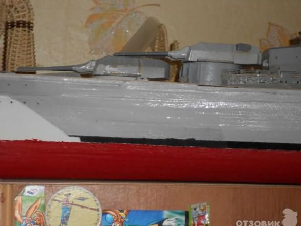Грунтовка body 992